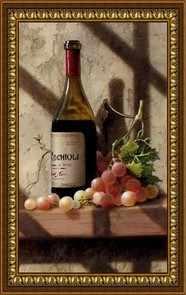 O-548 Любимое вино. 3