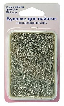 708.100 Булавки-гвоздики короткие, 13 мм, 2900 шт