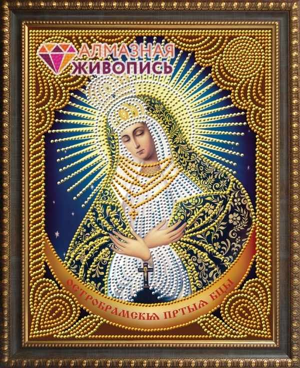 Алмазная вышивка Остробрамская Богородица (АЖ-5023)