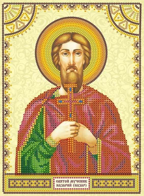 АСК-136 Святой Назарий (Назар) - схема для вышивания (Абрис Арт)