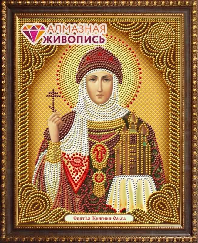 Алмазная вышивка Святая Княгиня Ольга (АЖ-5040) - картина стразами