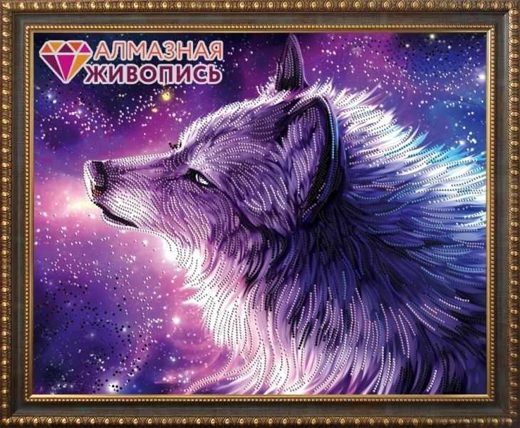 Алмазная вышивка Душа волка (АЖ-3021) - картина стразами