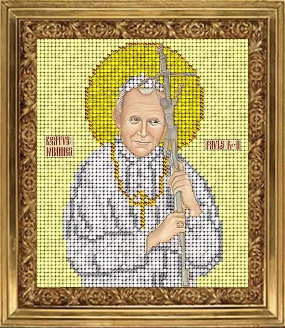 10117 Папа римский Павел 2 (КТ)