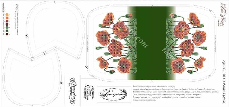СТ-004(1)  Маковая феерия - схема для вышивания (Tela Artis)