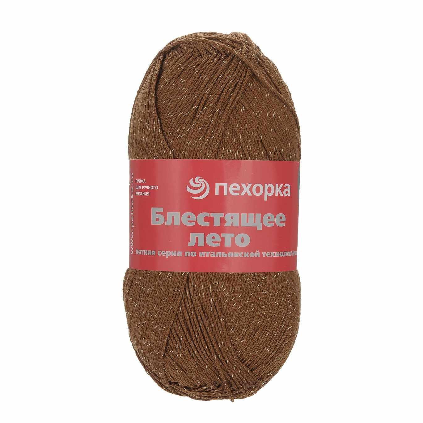 Пряжа Пехорка Блестящее лето Цвет.416 Св. коричневый