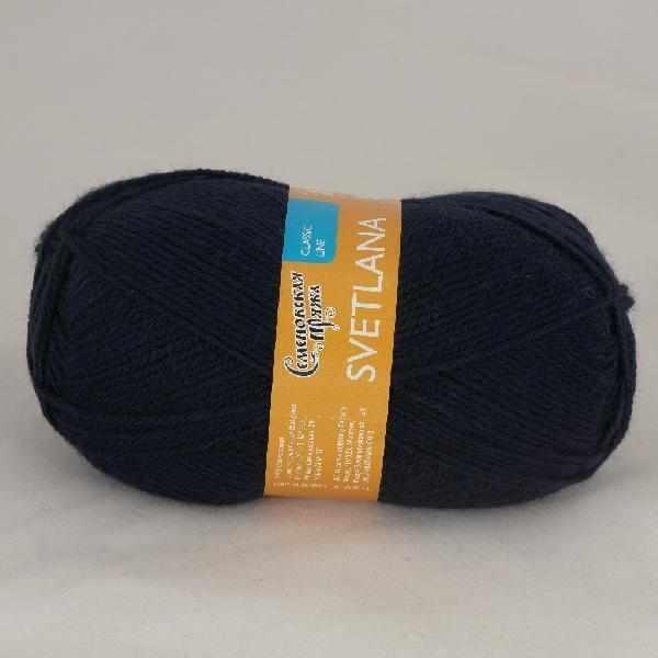Пряжа Семеновская Светлана Цвет.59 Т.синий