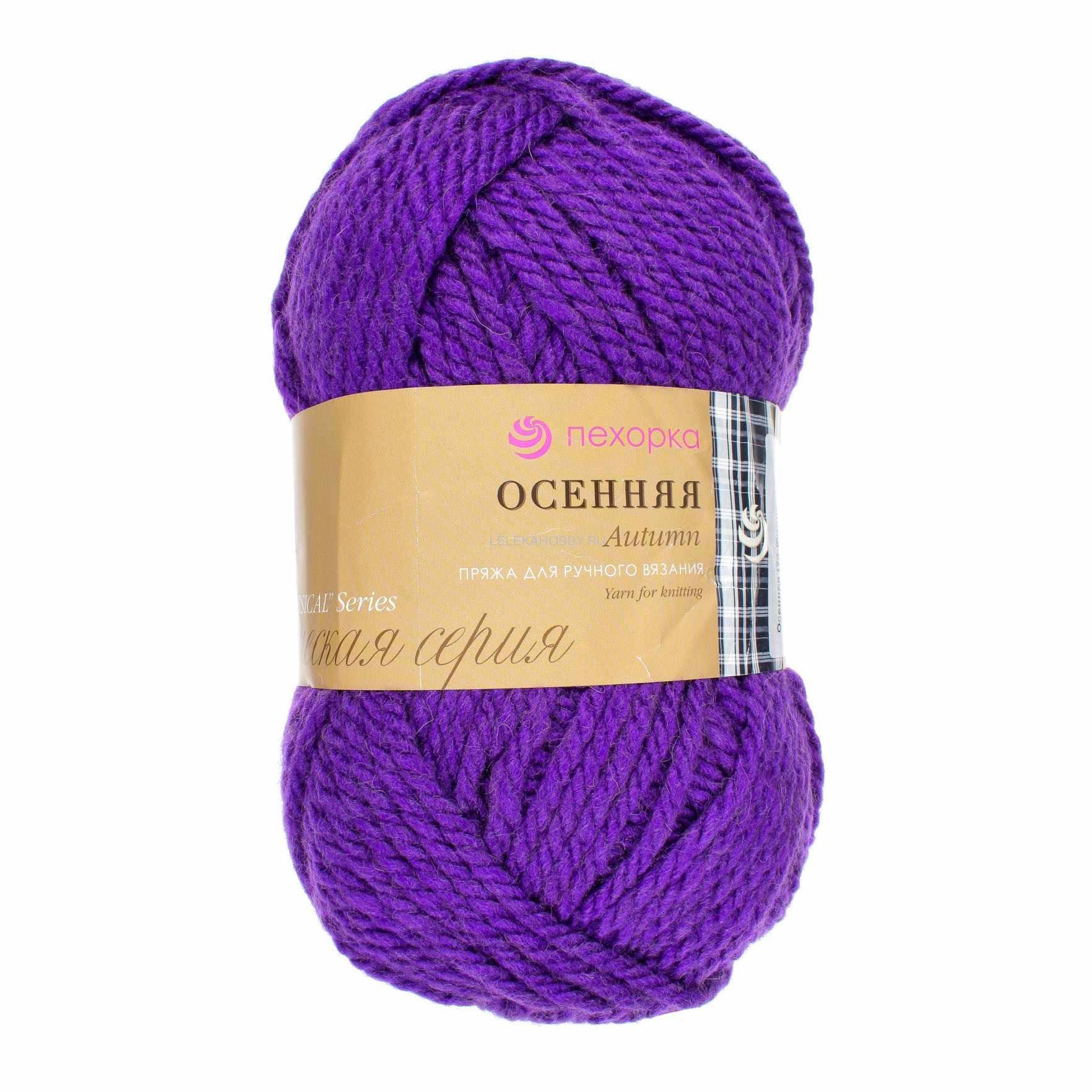 Пряжа Пехорка Осенняя Цвет.78-Фиолетовый