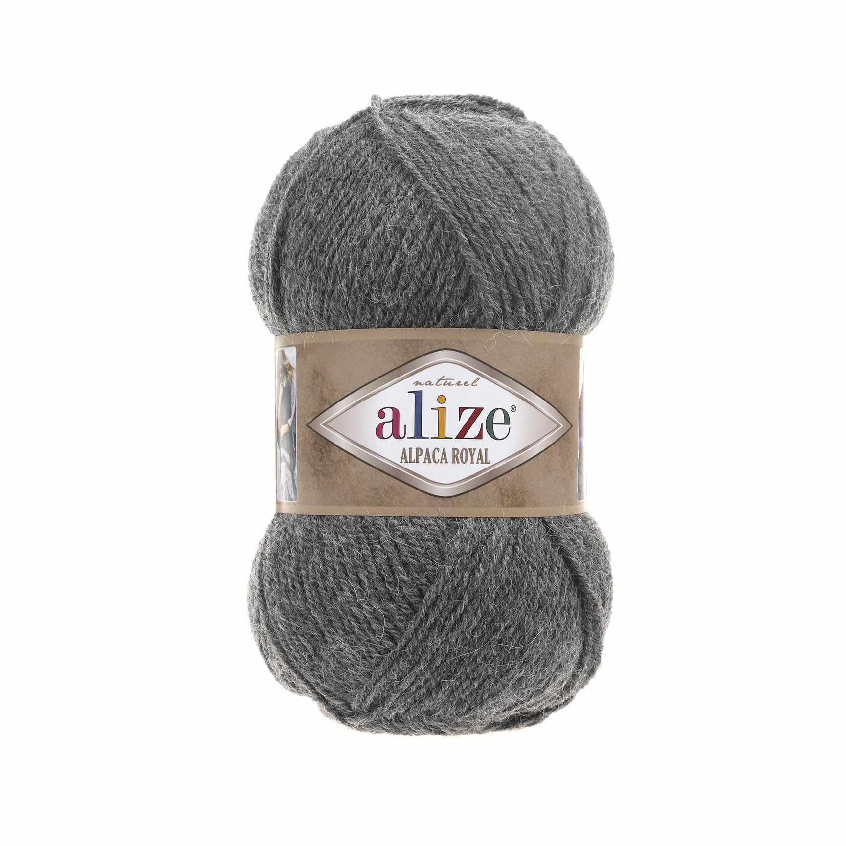 Пряжа Alize Alpaca Royal Цвет.196 Серый меланж