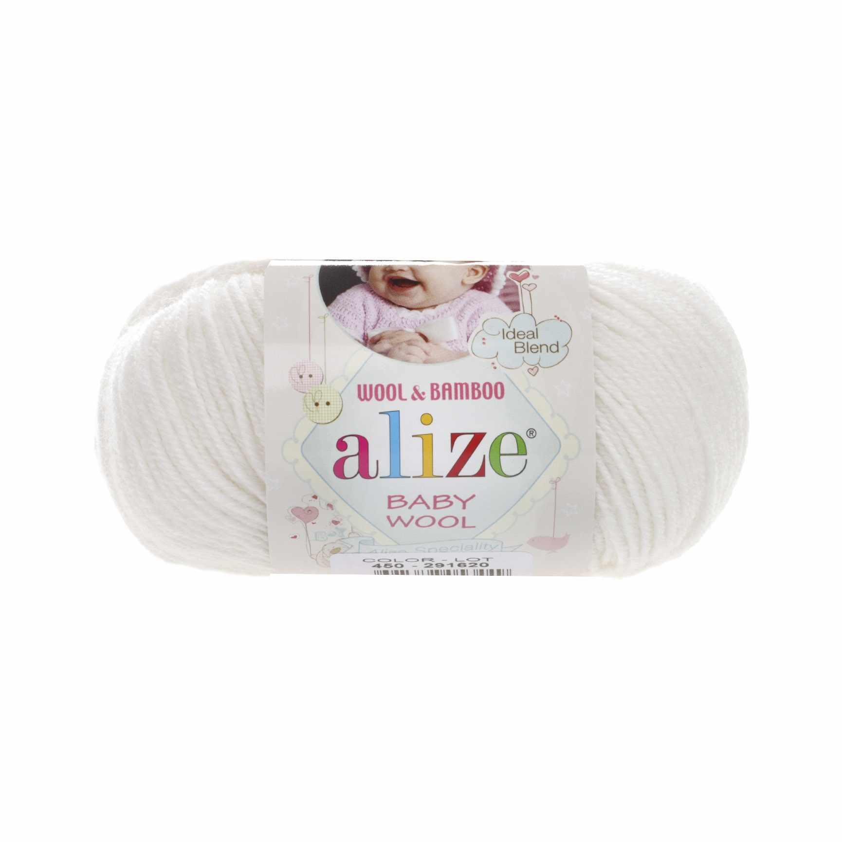 Пряжа Alize Baby Wool Цвет.450 Жемчужный