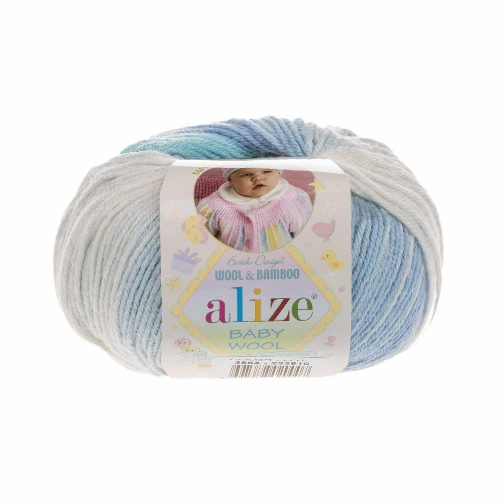 Пряжа Alize Baby Wool Batik Цвет.3564 Секционный