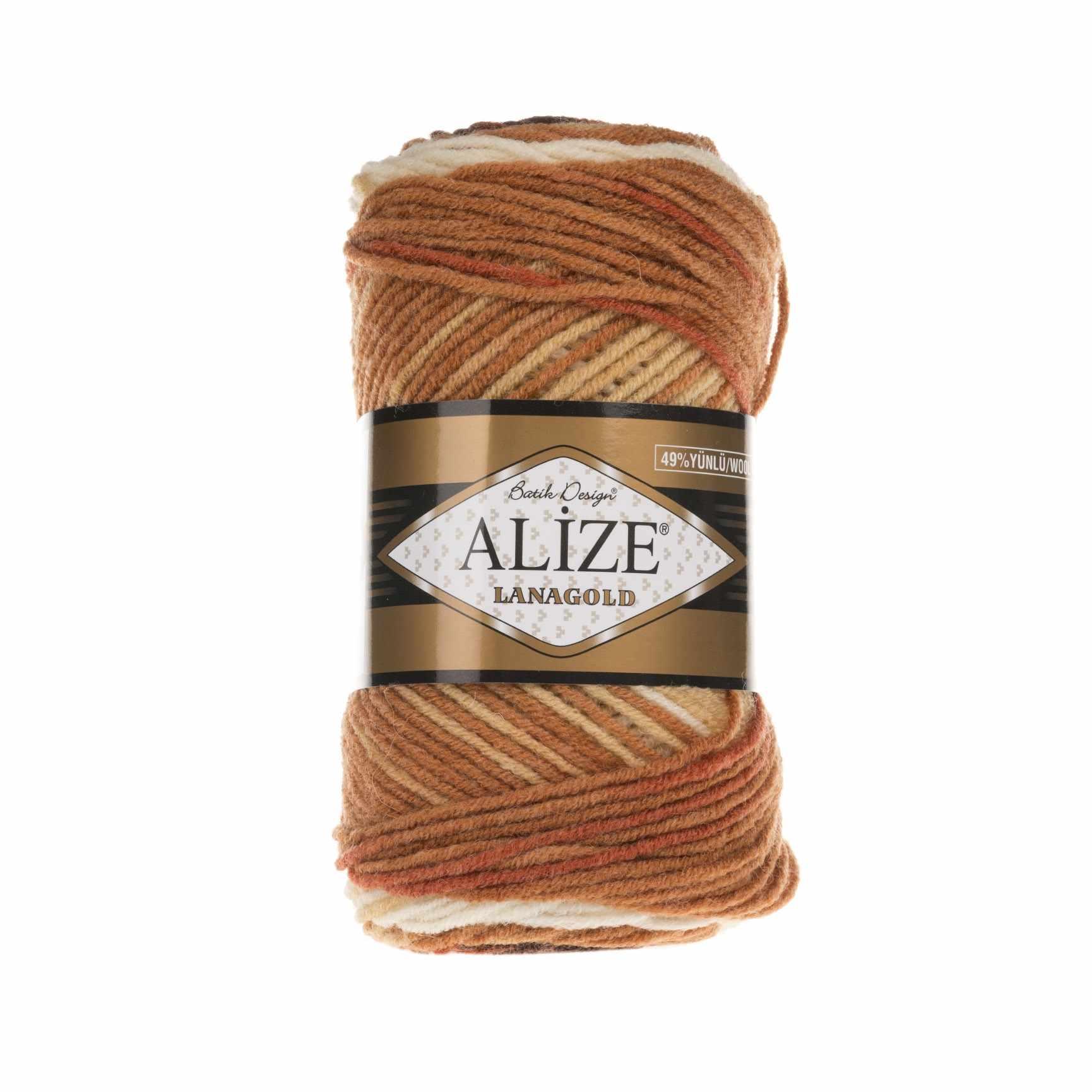 Пряжа Alize Lana Gold Batik Цвет.2626 Молочный,бежевый,коричневый