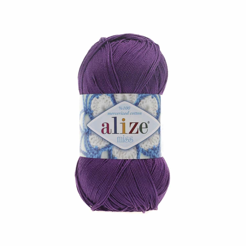 Пряжа Alize Miss Цвет.475 Т.Фиолетовый