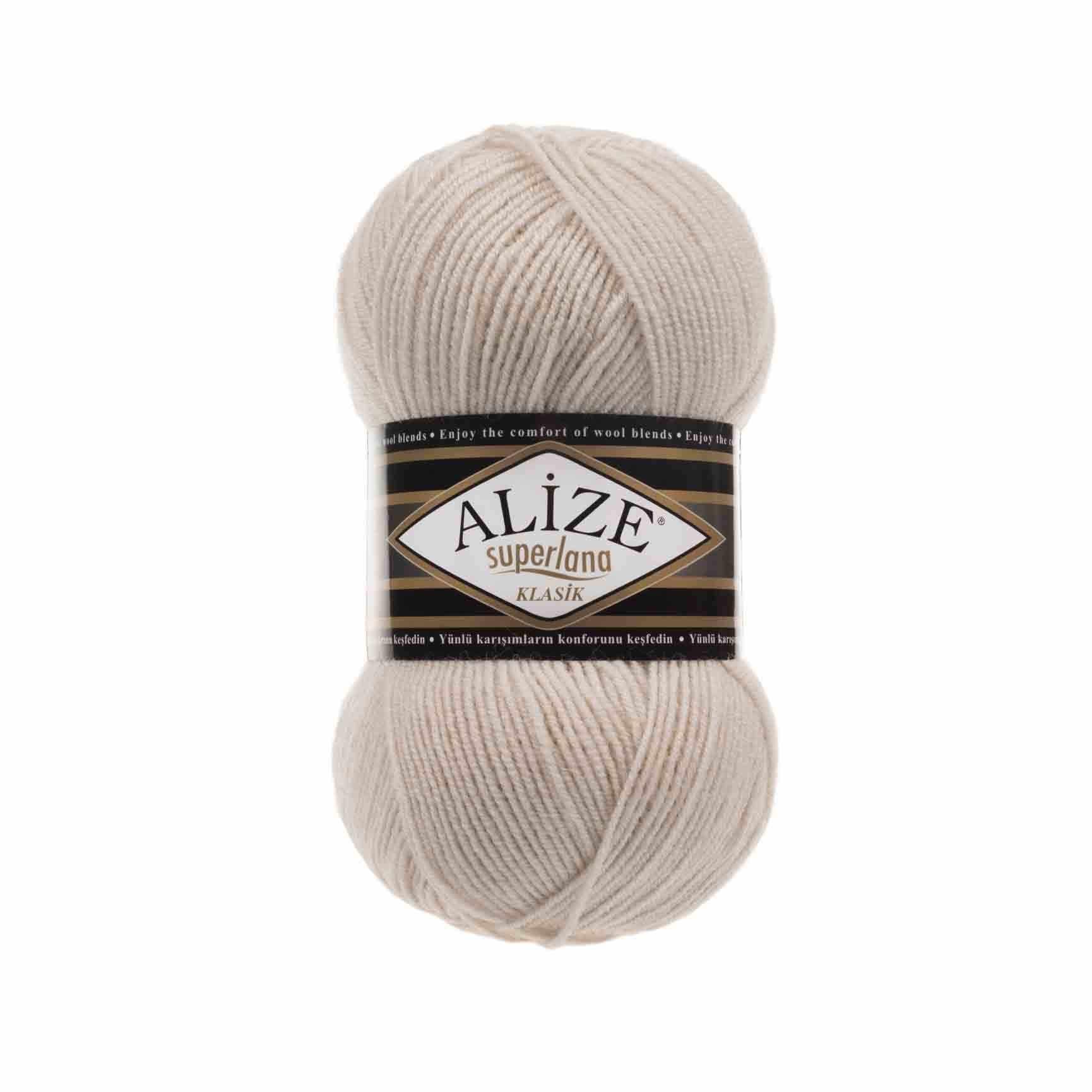Пряжа Alize Superlana Klasik Цвет.599 Слоновая кость