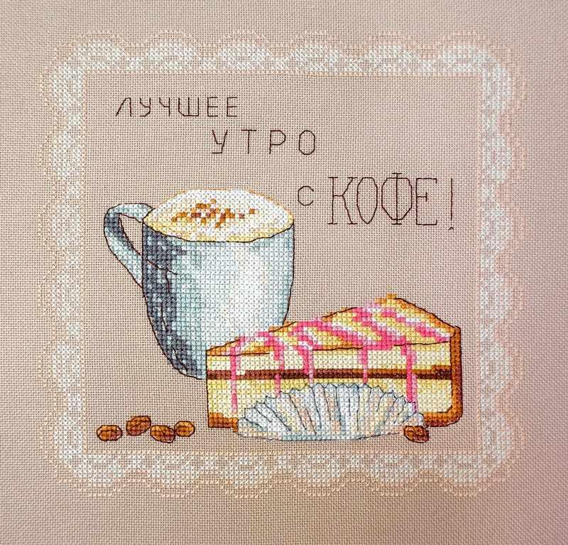 11.001.06 утро с кофе