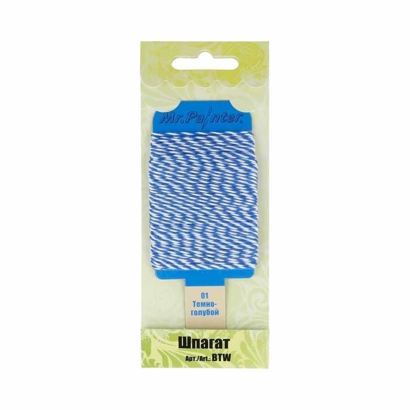 BTW Шпагат 01 темно-голубой
