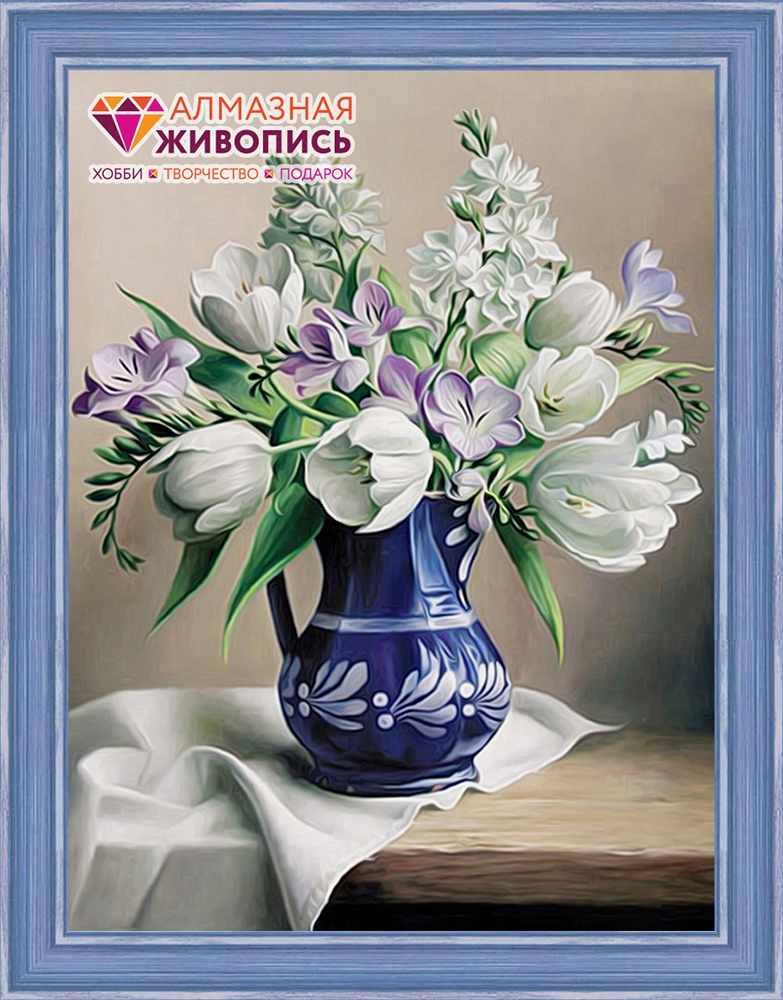 Алмазная вышивка Белые тюльпаны (АЖ-1503) - картина стразами