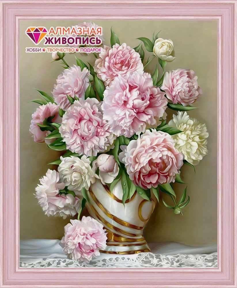 Мир цветов доставка по спб пионы уфе купить