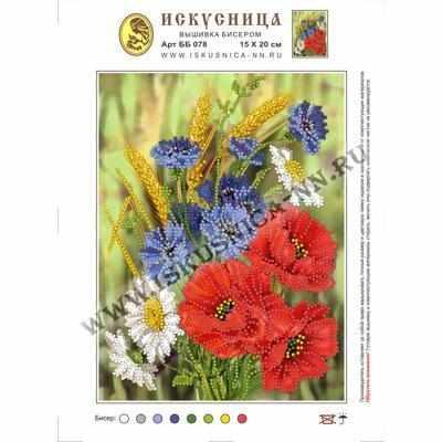 ББ-078 Васильки и ромашки - схема для вышивания (Искусница)