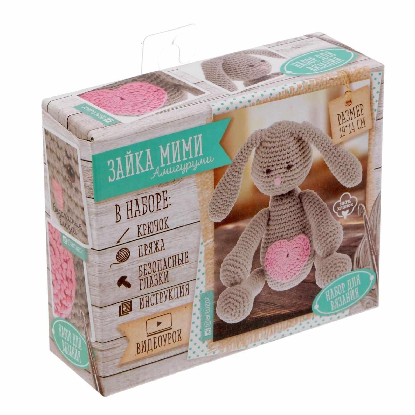 1657302 набор для вязания мягкая игрушка зайка мими купить в