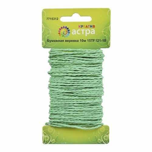 Бумажная веревка Астра креатив (зеленый)