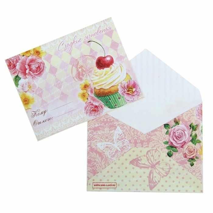 Красота, магазины где можно заказать открытки