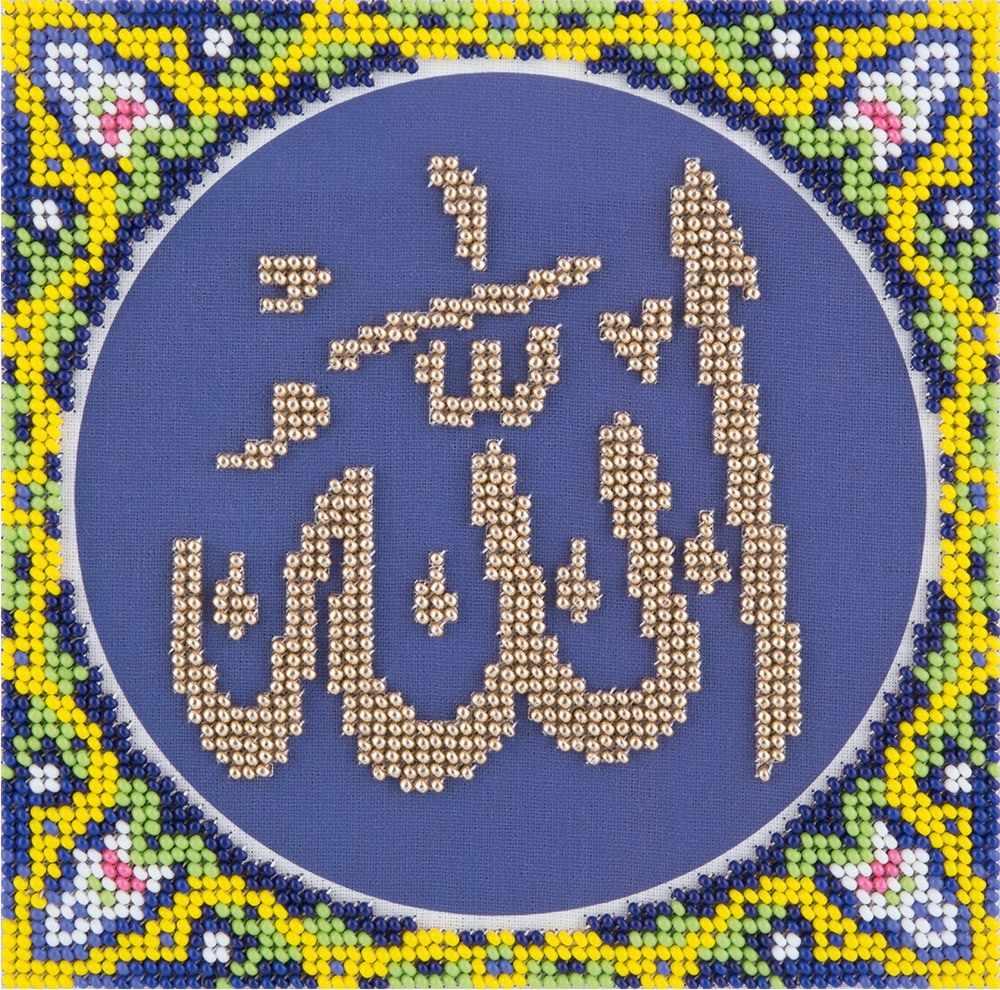 """RS-1978 """"Имя Аллаха"""""""