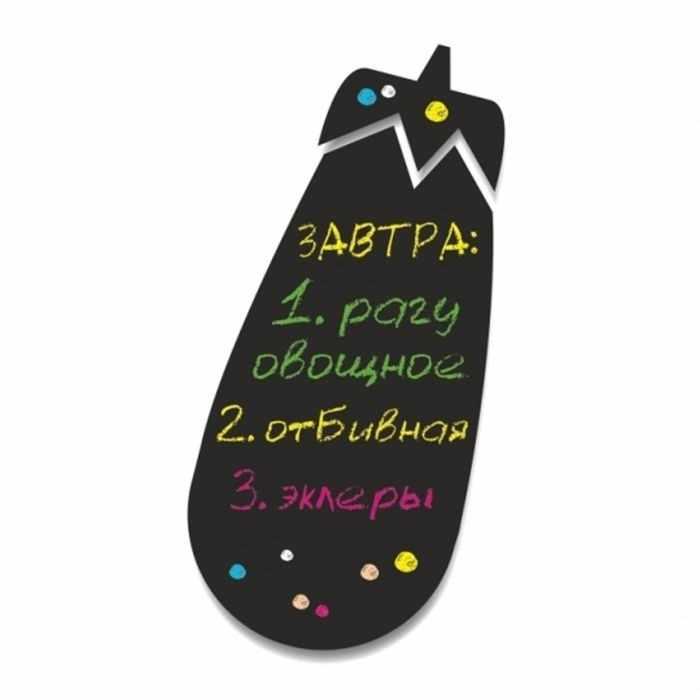 """2219963 Магнитно-грифельная доска """"Баклажан"""""""