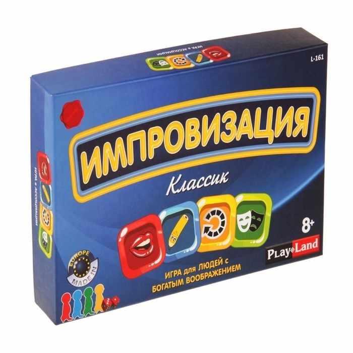 """2366989 Настольная игра """"Импровизация: Классик"""""""