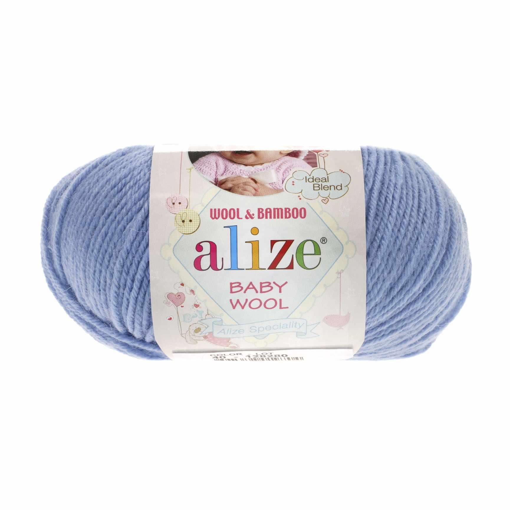 Пряжа Alize Baby Wool Цвет.40 Голубой