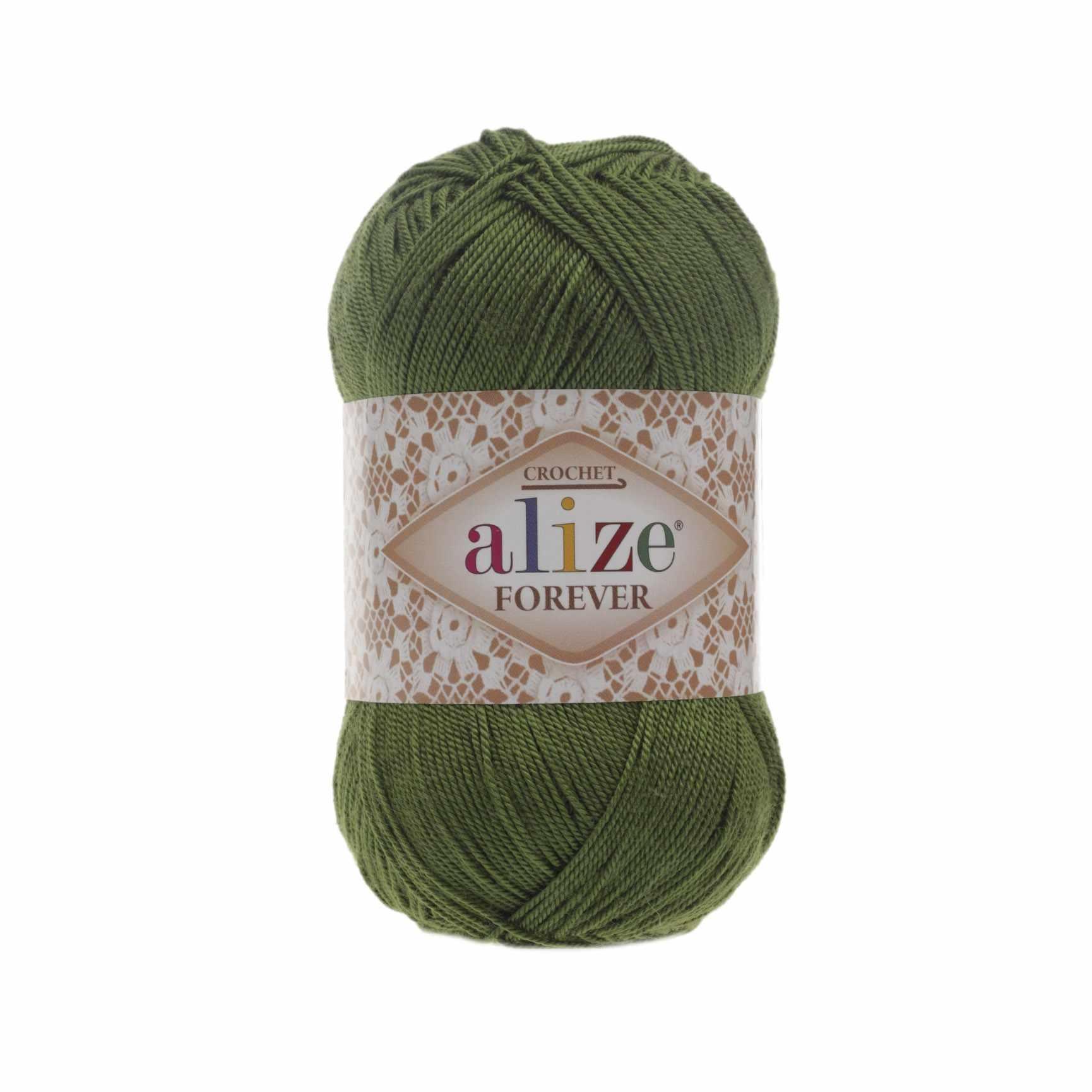 Пряжа Alize Forever Цвет.35 Зеленый