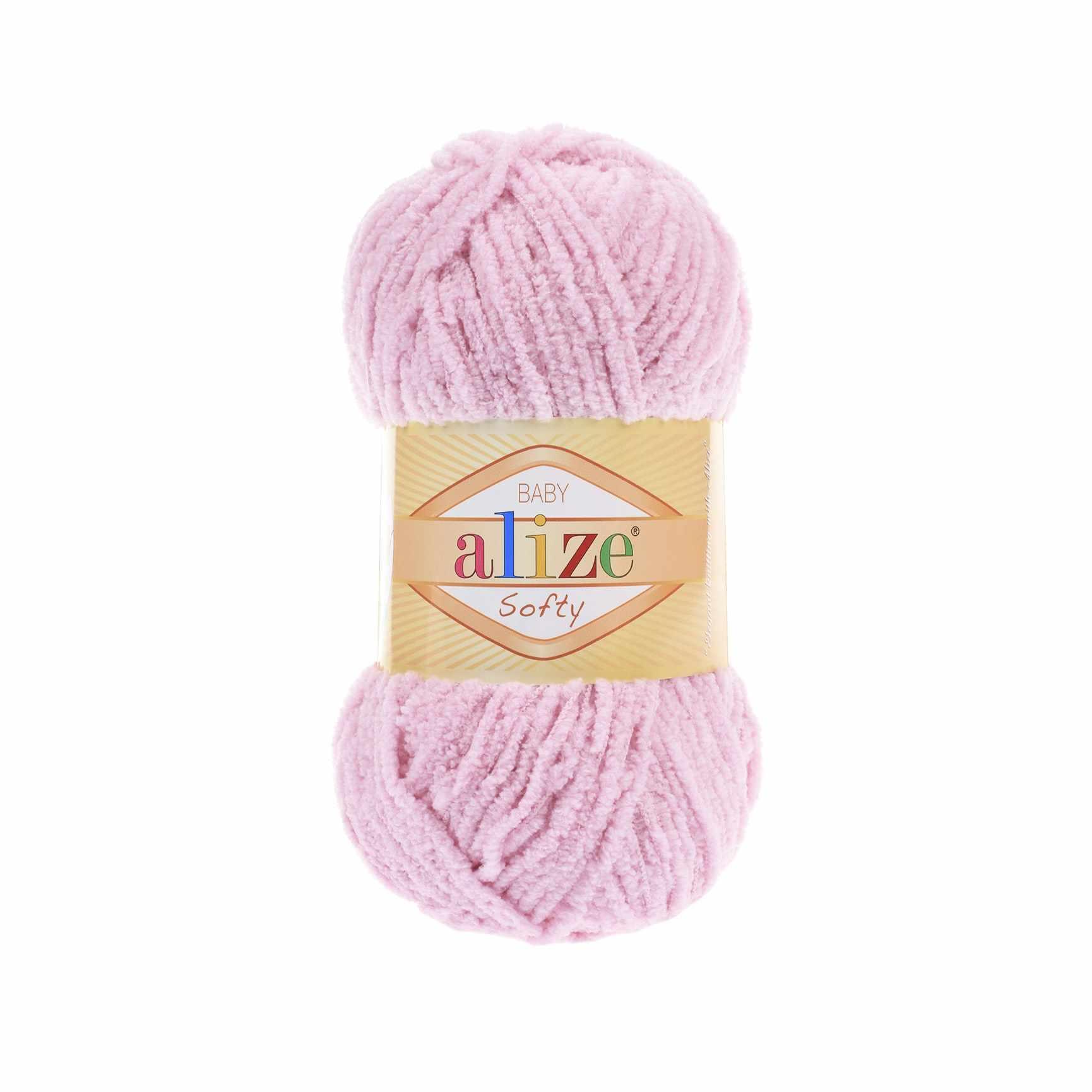 Пряжа Alize Softy Цвет.98 Розовый