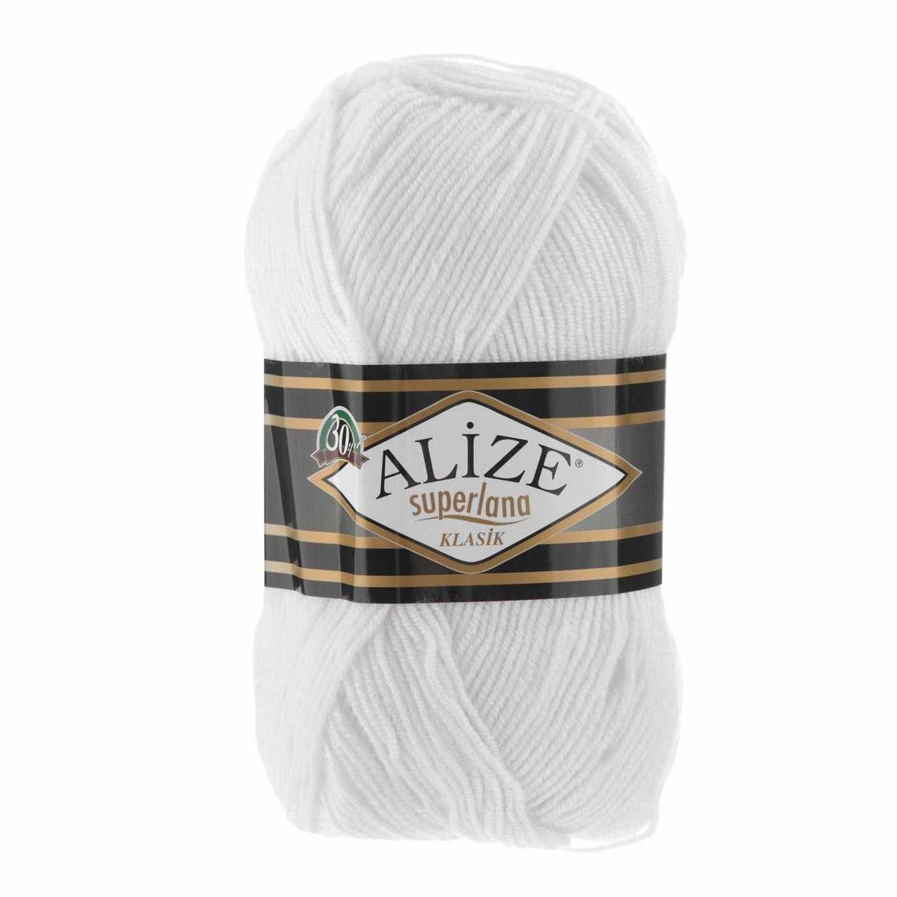 Пряжа Alize Superlana Klasik Цвет.55 Белый
