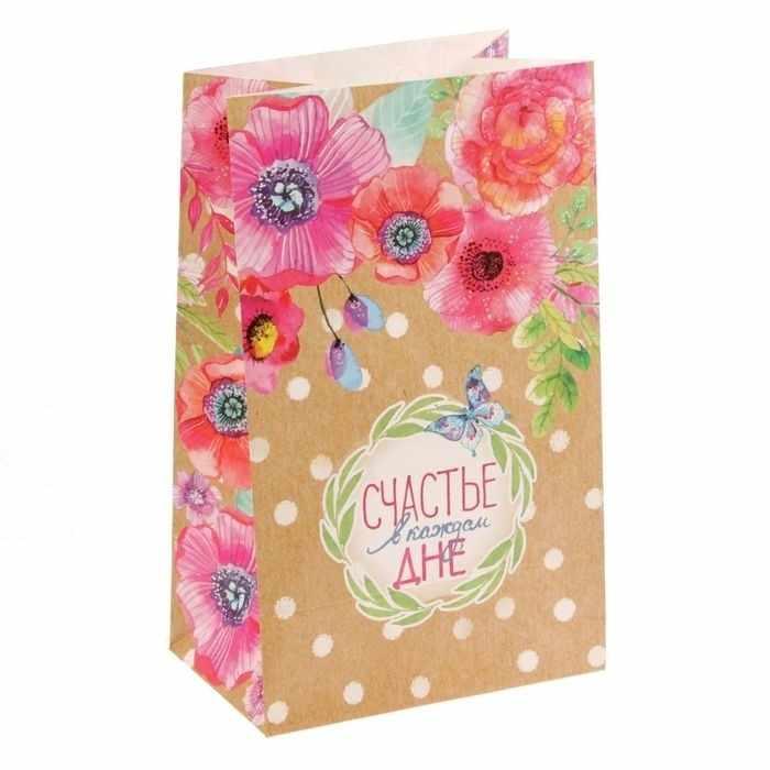 """1741027 Пакет подарочный без ручек """"Акварельные цветы"""""""