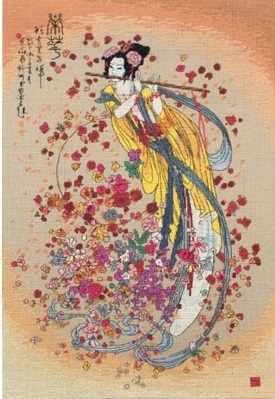 5678-1205 Богиня процветания