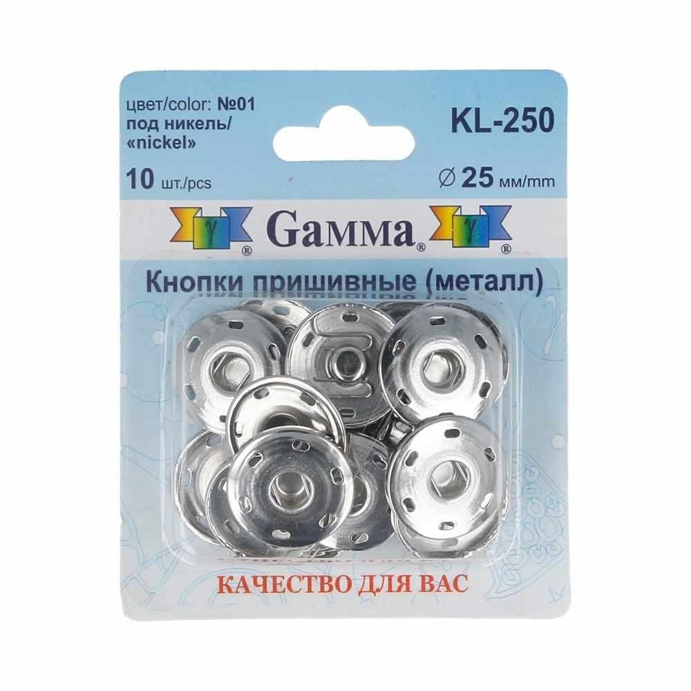 """KL-250 Кнопки пришивные металл """"Gamma""""d 25, №1 под никель"""