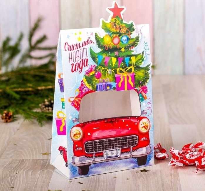 """2324174 Коробка складная """"Счастливого Нового года"""""""