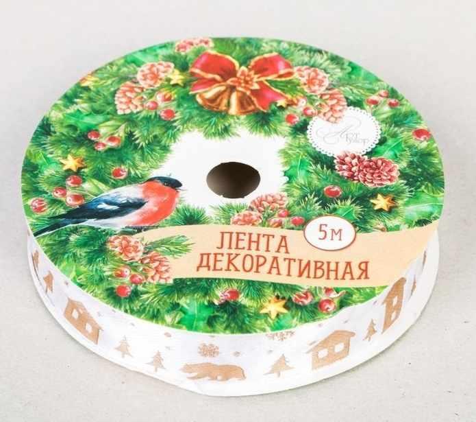 """2353192 Лента декоративная атласная """"Сказочного настроения!"""""""
