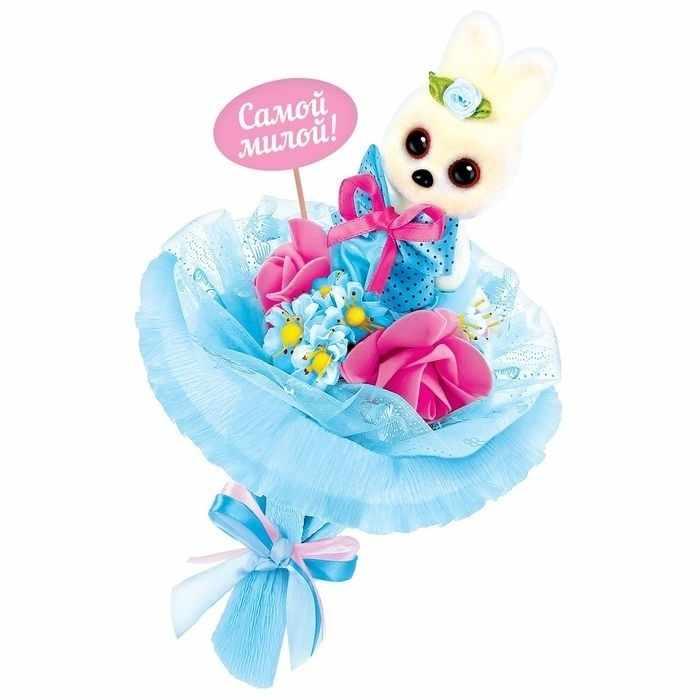 """1675792 Набор для создания букета из игрушек и цветов """"Зайчик"""""""