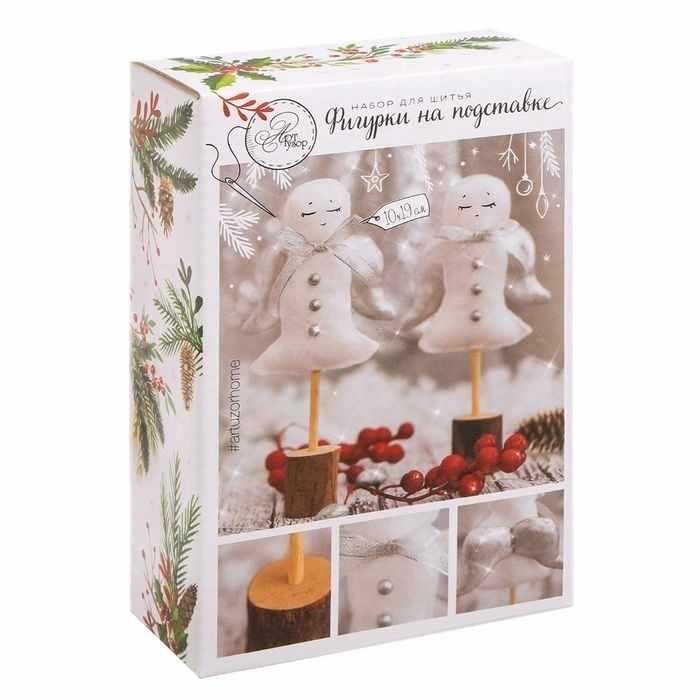 """2346453 Набор для шитья. Фигурки на подставке """"Снежные ангелочки"""""""