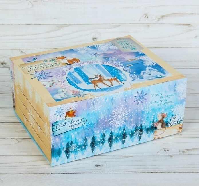 """2419525 Подарочная коробка-трансформер """"Зима-пора чудес"""""""