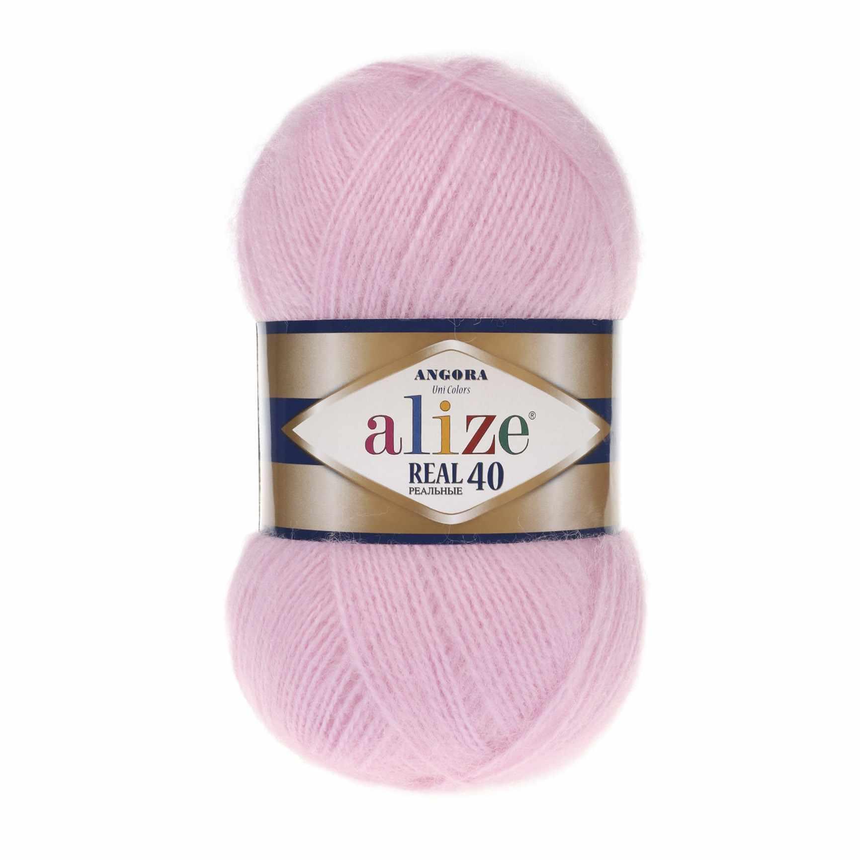 Пряжа Alize Angora Real 40 Цвет.185 Розовый
