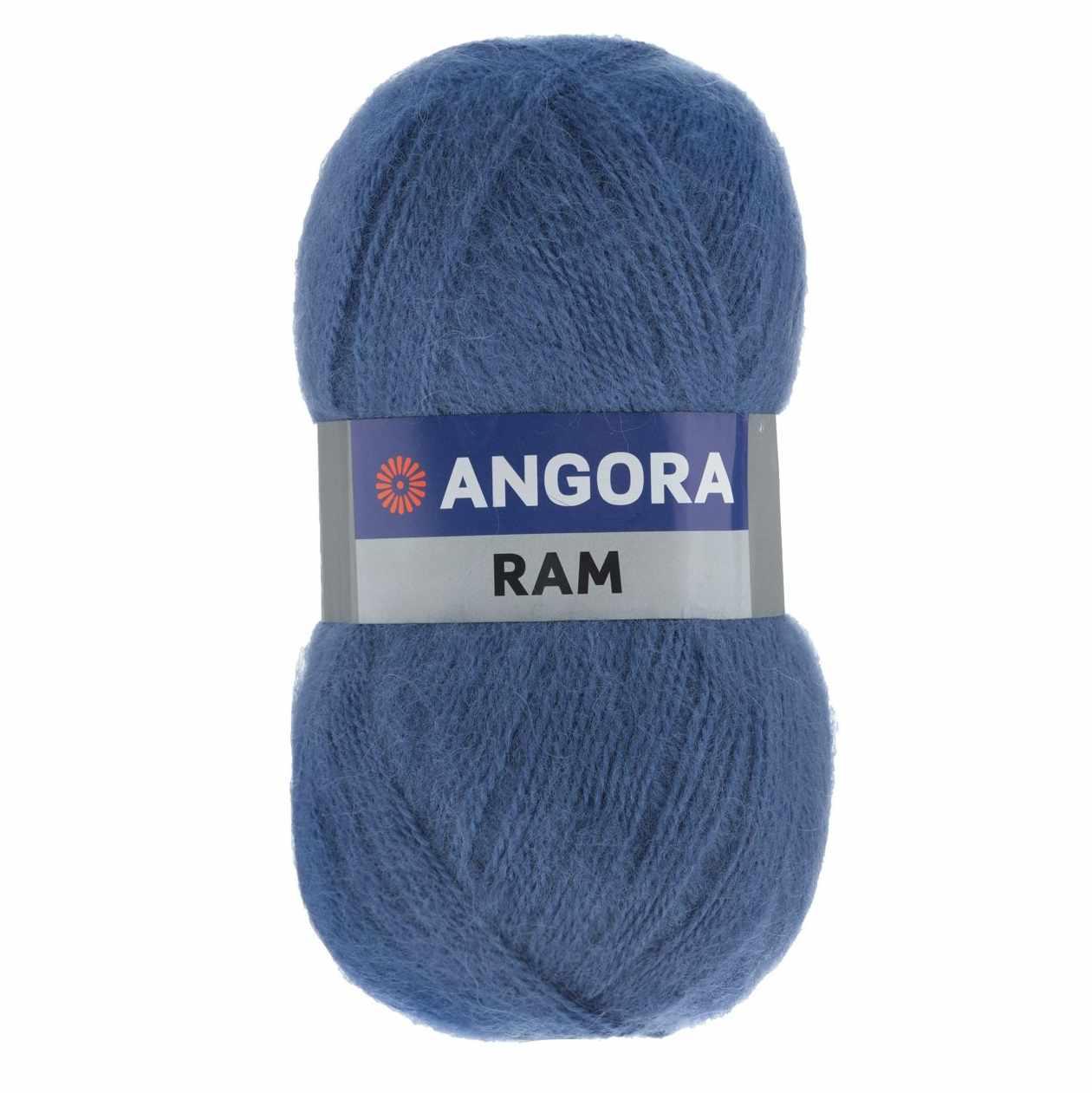 Пряжа YarnArt Angora Ram Цвет.551 Синий