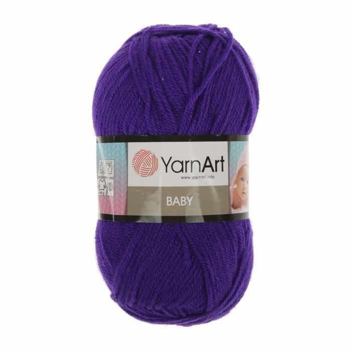 Пряжа YarnArt Baby Цвет.203 Ультрамарин