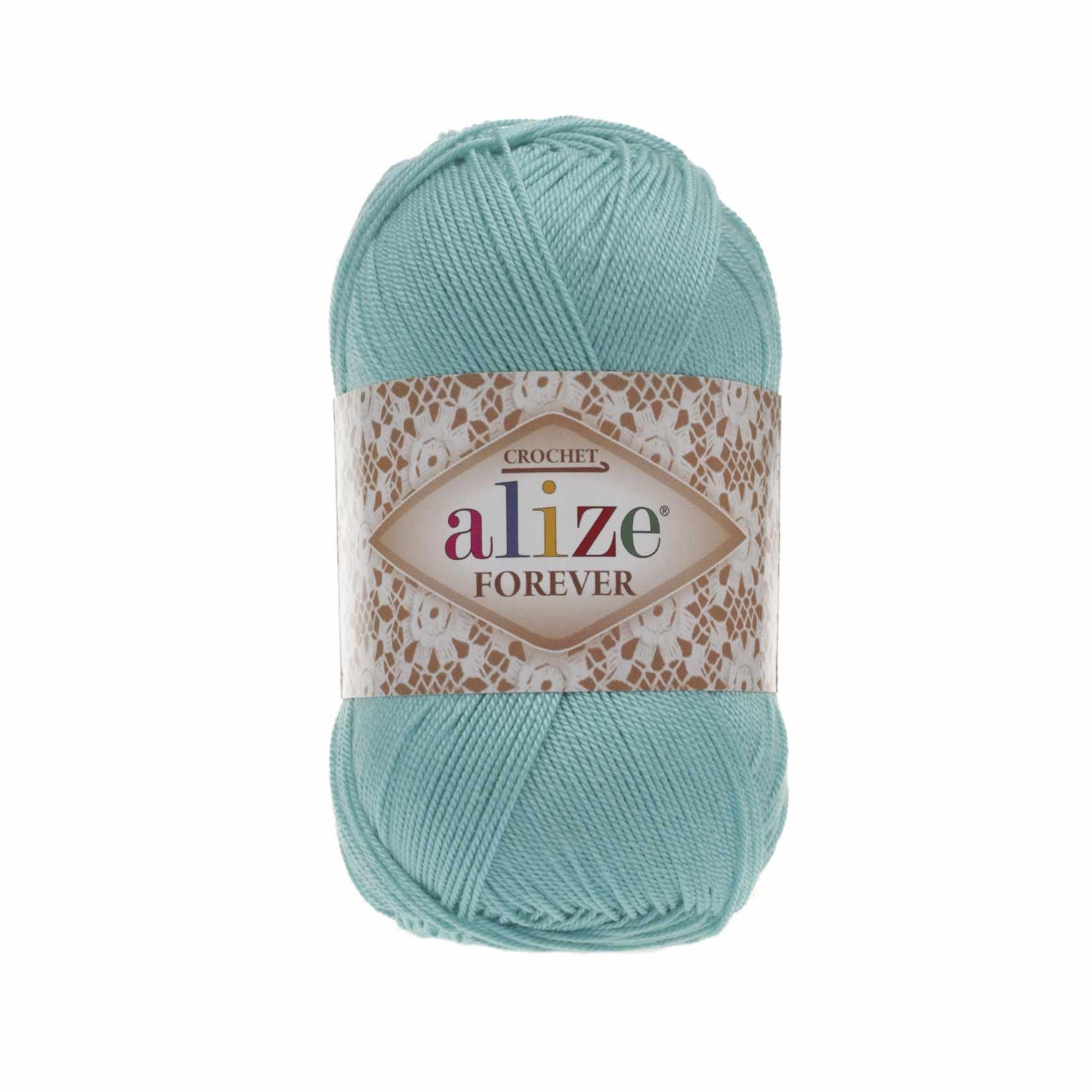 Пряжа Alize Forever Цвет.376 Голубая бирюза