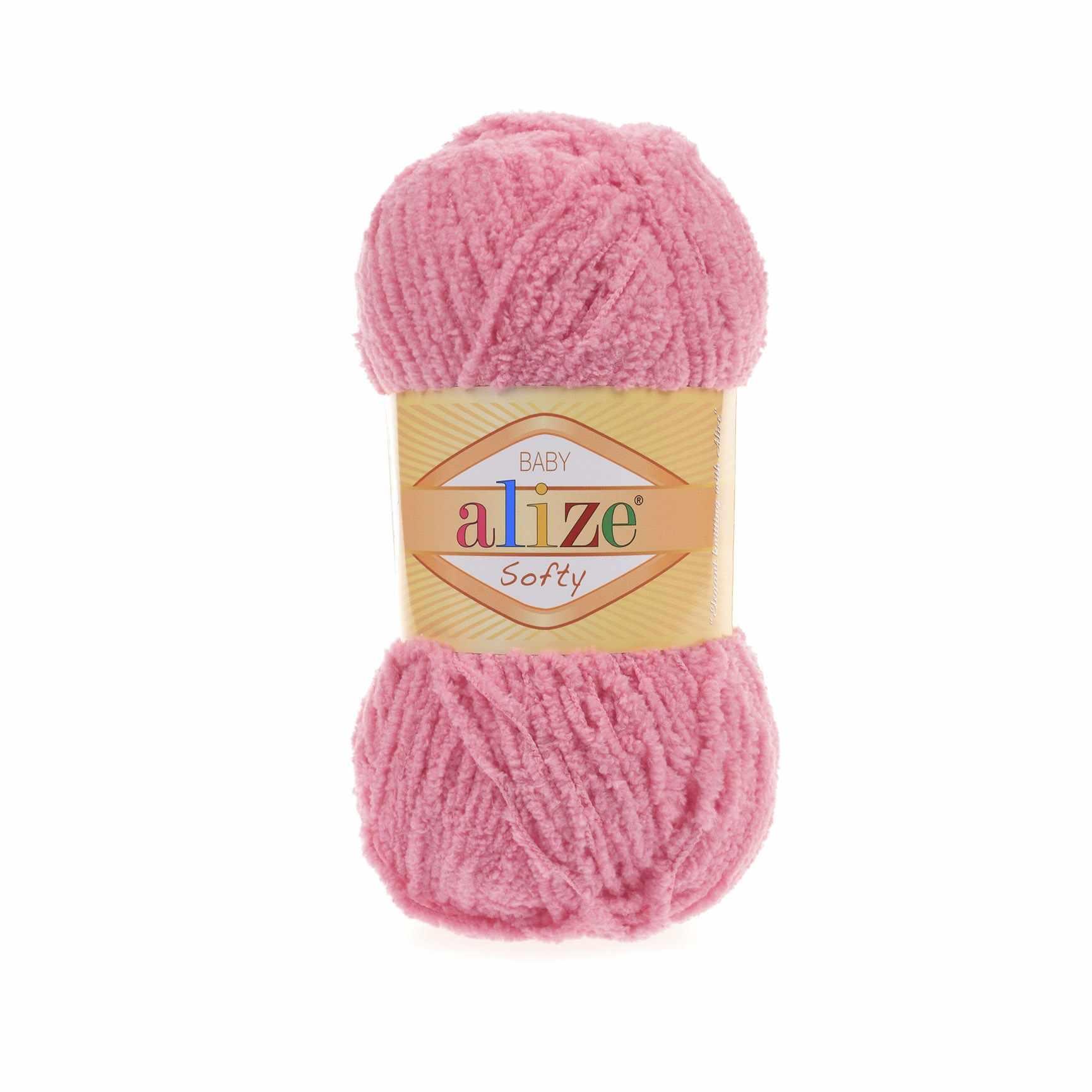 Пряжа Alize Softy Цвет.265 Светло коралловый