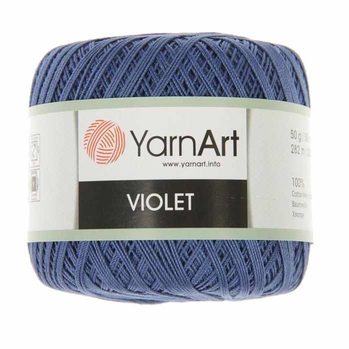 Пряжа YarnArt Violet Цвет.0154 Синий