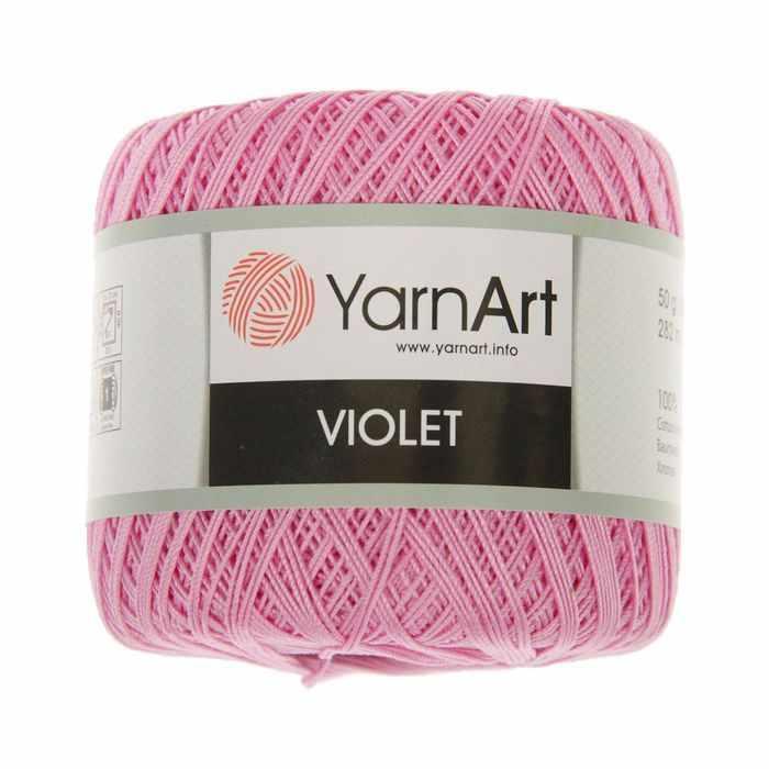 Пряжа YarnArt Violet Цвет.0319 Светло лиловый