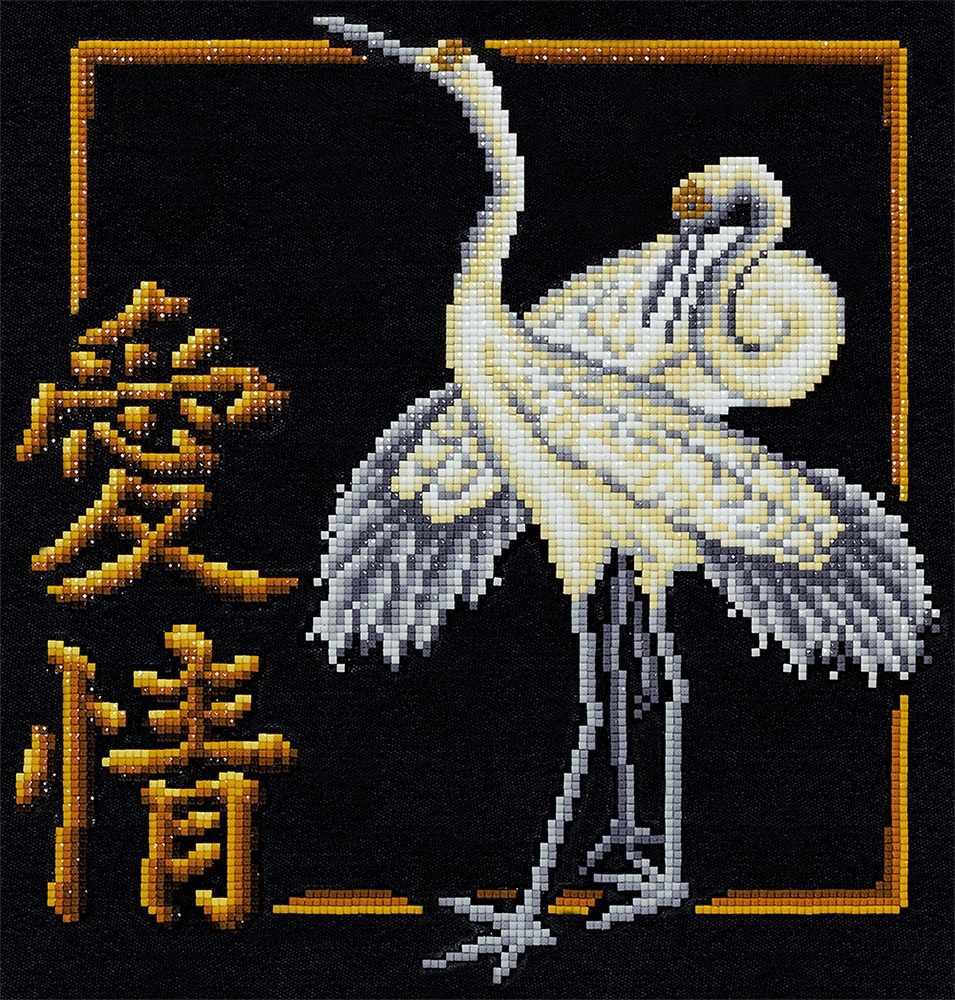 """ALVR-10 Кристальная мозаика (алмазная вышивка) 006 """"Иероглиф Любовь"""""""