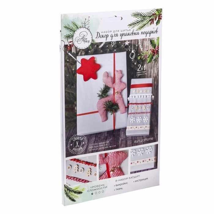 """2346467 Набор для шитья. Декор для упаковки подарков """"Новогоднее удовольствие"""""""