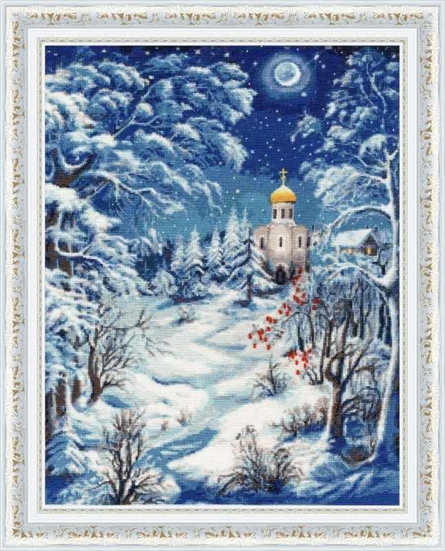 СО-014 Волшебница-зима